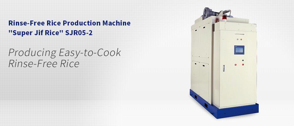 Rinse-free Rice Production Machine SJR   SATAKE Group