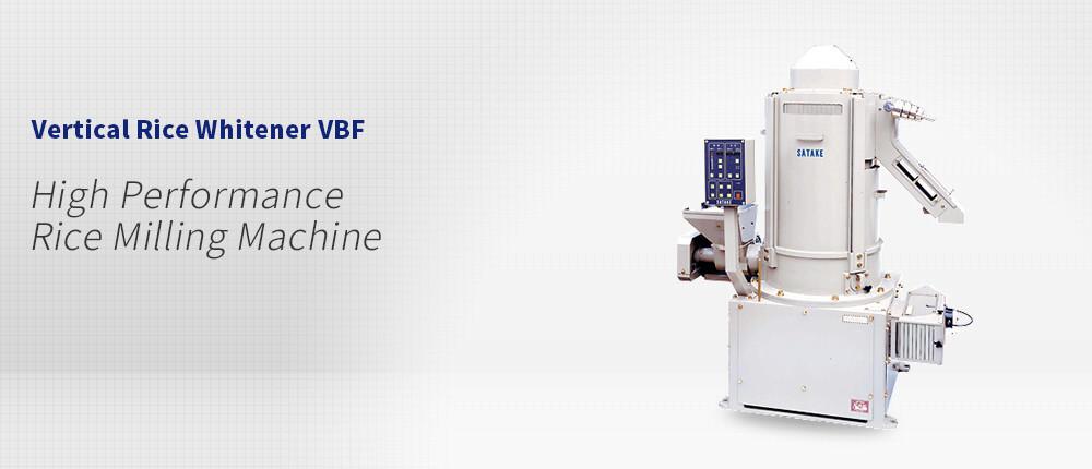 Vertical Rice Whitener VBF | SATAKE Group